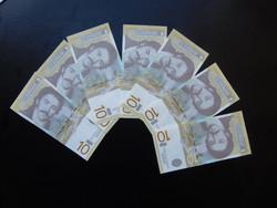 Szerbia 7 darab 10 dinár 2013 Sorszámkövető Hajtatlan bankjegyek