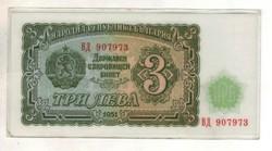 3 leva 1951 Bulgária