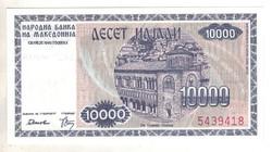 10000 dénár 1992 Macedonia UNC