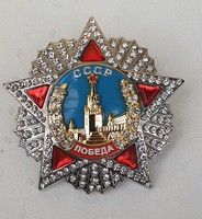 """Szovjet POBEDA """"győzelem"""" kitüntetés"""