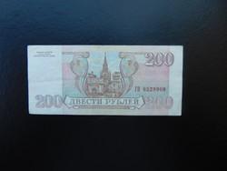 200 rubel 1993 Oroszország