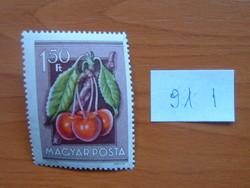 MAGYAR POSTA 1,50 FORINT 1954. évi Országos Mezőgazdasági Vásár 91 I