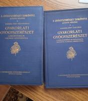Gyakorlati Gyógyszerészet  2 kötet  1935 évi