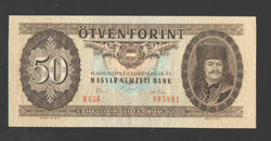 50 forint 1975.  VF+!!  GYÖNYÖRŰ!!  RITKA!!