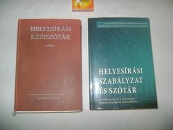 Helyesírási kéziszótár 1994, Helyesírási szabályzat és szótár  - két darab