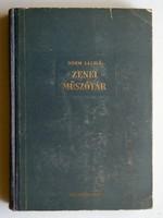 ZENEI MŰSZÓTÁR, BŐHM LÁSZLÓ 1955, (2100 DB KIADOTT PÉLDÁNY) KÖNYV JÓ ÁLLAPOTBAN
