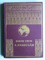BAKTAY ERVIN, A PANDZSÁB 1937, 76 KÉPPEL ÉS EGY TÉRKÉPPEL, (RITKASÁG) KÖNYV JÓ ÁLLAPOTBAN