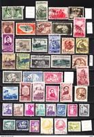Román pecsételt bélyeg összeállítás (14.) 45 db 17,70 EUR (d 935)