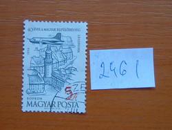 MAGYAR POSTA 5 FORINT 1958 évi légiposta - A magyar légipostai bélyegek 40. évfordulója 246 I