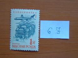 MAGYAR POSTA 1 FORINT 1958. évi légiposta - Repülőgépek 6 J