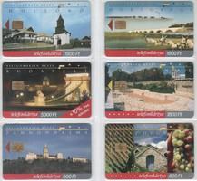 Magyar telefonkártya 0316  1999-2003 Világörökség részei.