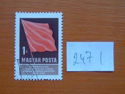 MAGYAR POSTA 1 FORINT 1958 A Magyar Kommunista Párt és Újság 40. évfordulója 247 I