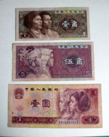 KÍNA –1980 – 3 db-os Bankjegy lot –1 - 5 Jiao és 1 Yuan