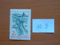 MAGYAR POSTA 2 FORINT 1958. évi légiposta - Repülőgépek 10 J