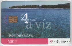 Magyar telefonkártya 0293  2008 február A víz      10.000 Db-os