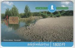 Magyar telefonkártya 0331  1999 Duna-Dráva nemzeti park    50.000  Db-os