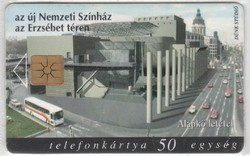 Magyar telefonkártya 0357  1998 Nemzeti III  GEM 3     29.000  Db-os