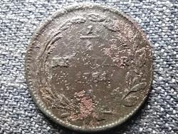 Ausztria II. József (1780-1790) 1/2 Krajcár 1781 A? (id43240)