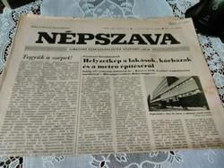 Régi újságok 2 db , Népszava 1983.IV.19 /1985.XII.4