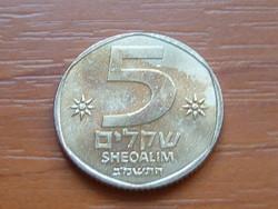 IZRAEL 5 SHEQEL 1982 JE5742 24 mm #