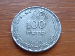 IZRAEL 100 PRUTA 1949  JE5709 75% réz, 25% nikkel  #