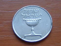 IZRAEL 1 SHEQEL 1981 5741 CHALICE B BERN  #