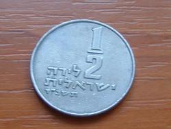 IZRAEL 1/2 LIRAH 1964 (t) JE(5)724 Mint of Tel Aviv  #