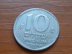 IZRAEL 10 SHEQEL 1984 (j) JE5744  26 mm 8 g  #