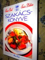 Túros Emil -Turós Lukács-szakácskönyve- háztartási tanácsadója.1960 évi kiadás