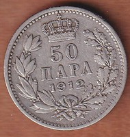 Ezüst 50 Para 1912