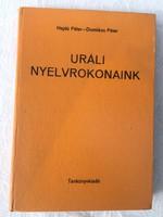 Uráli nyelvrokonaink - Hajdú Péter, Domokos Péter - 1978 Tankönyvkiadó