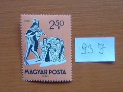 MAGYAR POSTA 2,50 FORINT 1959-es mesék 93J