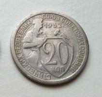 CCCP – 20 Kopejka - 1932 Forgalmi érme