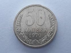 CCCP 50 Kopek 1979 érme - Szovjetúnió 50 Kopek külföldi pénzérme