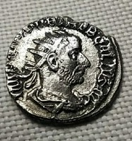 Trebonianus Gallus, Antoninian, Roma, VICTORIA AVGG, 3,32g ezüst, Római Birodalom