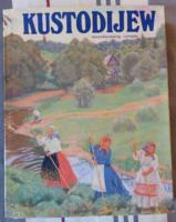 Kusztogyijev - a leningrádi Aurora Kiadó kiadványa