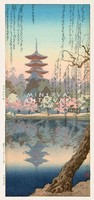Régi japán fametszet tópart cseresznyefa virágzás pagoda tavasz fűzfa Kitűnő minőségű reprint nyomat