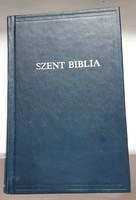 Szent Biblia, Károli Gáspár