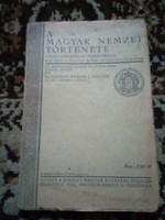A Magyar Nemzet története 1927   !!  Jó állapotban !