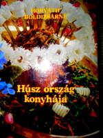 Horváth Boldizsárné: Húsz ország konyhája 1985