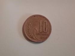 Bolgár 10 Sztotinki 1951