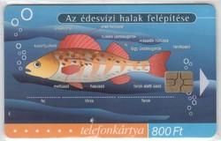 Magyar telefonkártya 0575  2001 Puska Biológia  3    GEM 7     28.200 darab