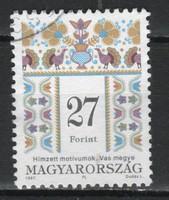 Pecsételt Magyar 1134 MPIK 4382