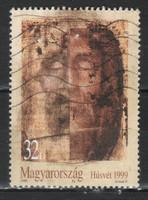 Pecsételt Magyar 1158 MPIK 4479