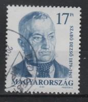 Pecsételt Magyar 0875 MPIK 4209