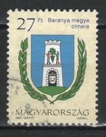 Pecsételt Magyar 1133 MPIK 4381