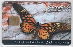 Magyar telefonkártya 0631 1998 Lepke  ODS 3    200.000  darab