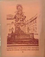 A Magyar Királyi Állami Felső Építő Ipariskola 1939-40 Évi Felvételei (Győr)