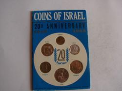 Izraeli SPECIMEN forgalmi sor, 1968. UNC