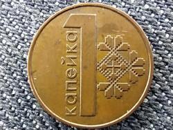 Fehéroroszország Köztársaság (1991- ) 1 Kopek 2009 (id46916)